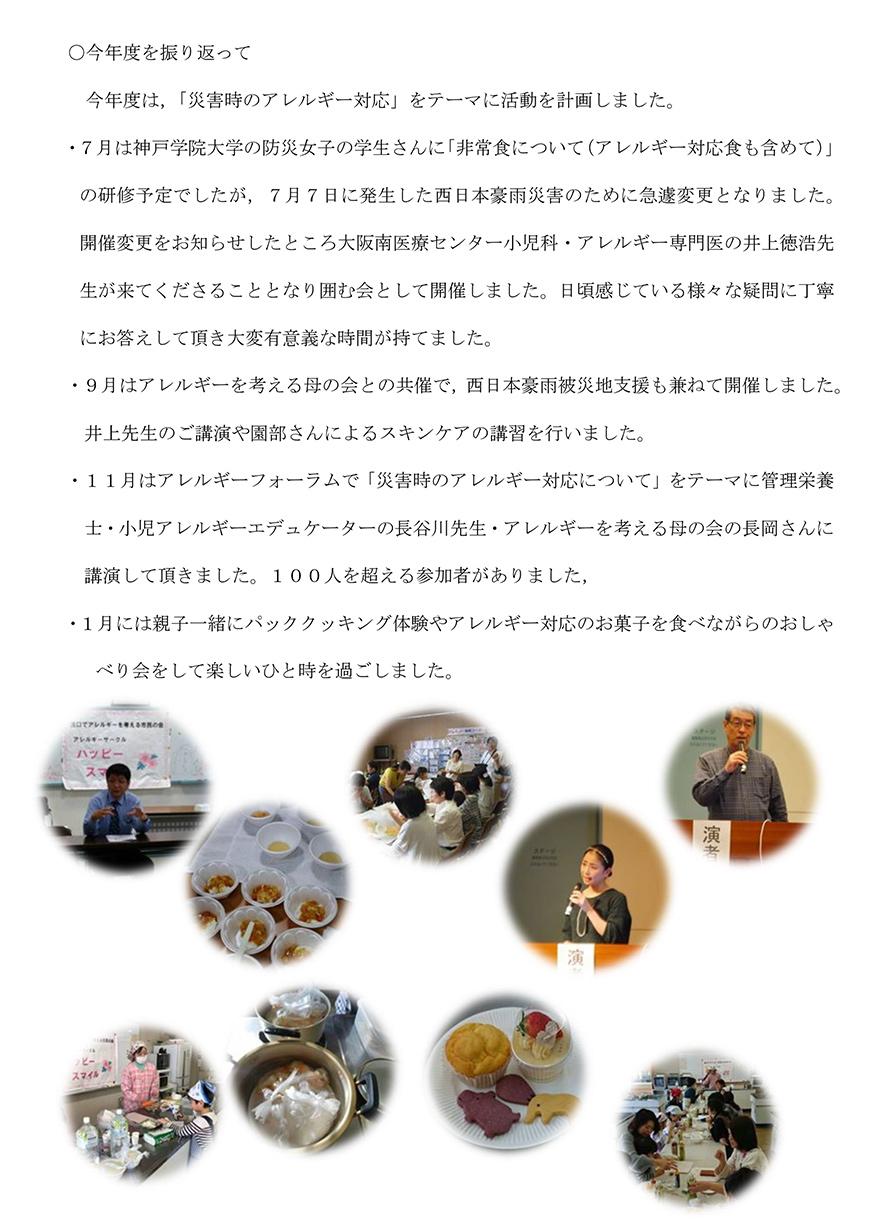 screen_03_1-2